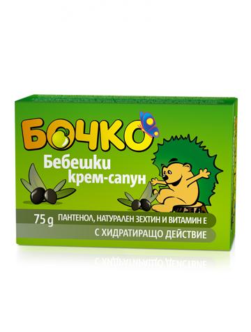 Бочко- Защитен Бебешки крем-сапун с пантенол,натурален зехтин и витамин Е- 75g