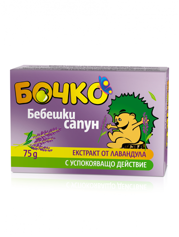 Бочко- Бебешки сапун с екстракт от лавандула-75g