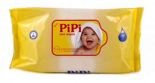 PIPI-Бебешки влажни кърпички 72бр.