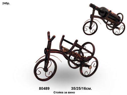 Поставка за вино метал и ратан / 80489 -35/25/16см