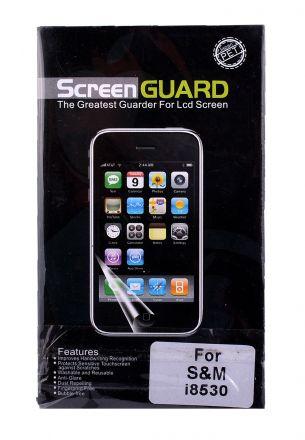 Защитно фолио за Samsung i8530 Galaxy Beam