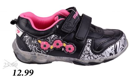 МАТ СТАР SPORT 11-26104 Blk/Fuxia 25/30