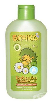 Бочко-Бебешки шампоан за коса и тяло с екстракт от лайка и липа-200ml