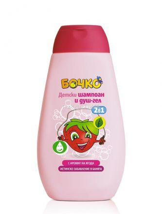 Бочко-Детски шампоан и душ-гел 2в1-ягода-250ml