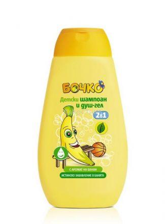 Бочко-Детски шампоан и душ-гел 2в1-банан-250ml