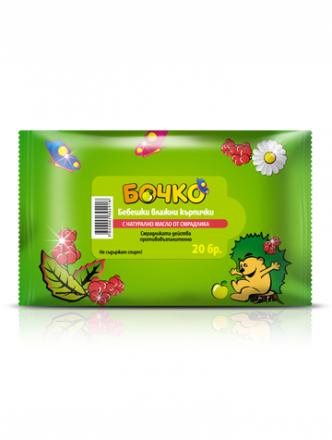 Бочко-Бебешки влажни кърпички с натурално масло от смрадлика-20бр.