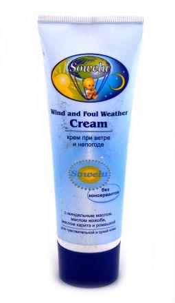Sonwelu-Детски крем при вятър и лошо време за чувствителна и суха кожа-85ml