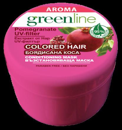 Aroma GreenLine маска за боядисана коса с екстракт от нар 240ml