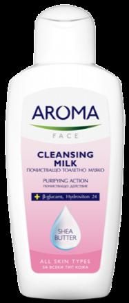 Aroma Face почистващо мляко за лице за всеки тип кожа 200ml