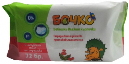 Бочко-Бебешки влажни кърпички със Смрадлика 72бр.