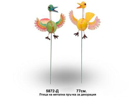Птица на метална пръчка за декорация-77см