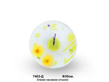 """Стенен часовник """"Слънчоглед""""-стъкло ,Ф30см."""
