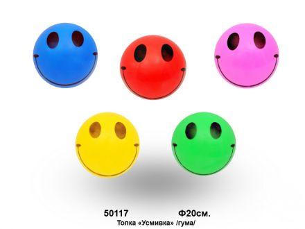 """Гумена топка """"Усмивка"""" Ф20"""