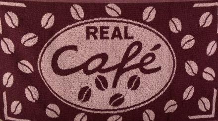 Хавлиена кърпа Корал кафе