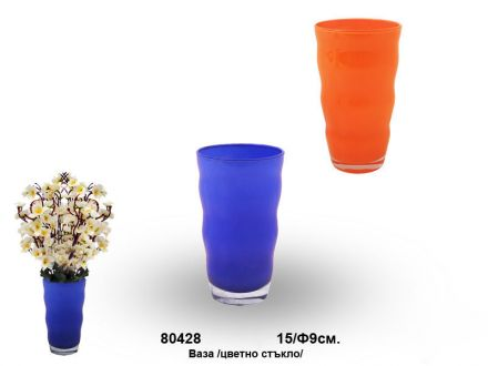Ваза цветно стъкло / 80428 -15/Ф10см