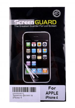 Защитно фолио за iPhone 4