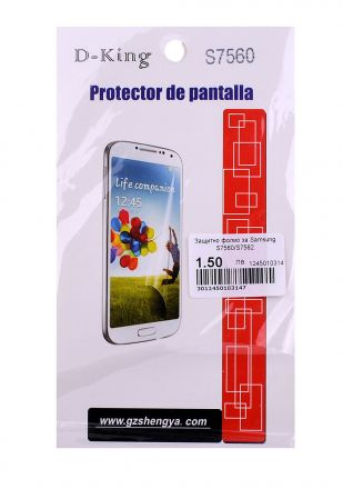 Защитно фолио за Samsung S7560/S7562