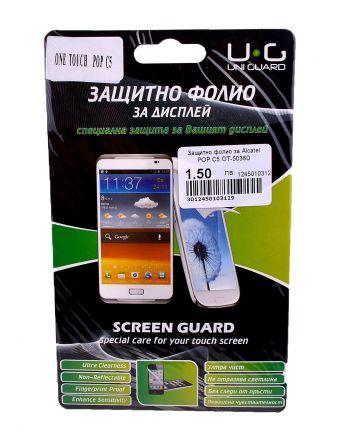 Защитно фолио за Alcatel POP C5 OT-5036D