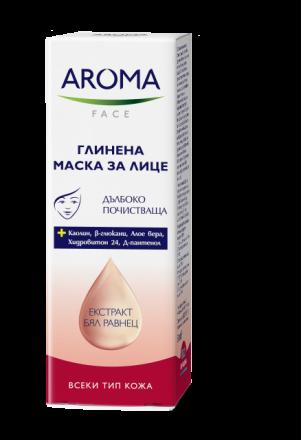 Aroma Face глинена маска за лице с екстракт от бял равнец 50ml