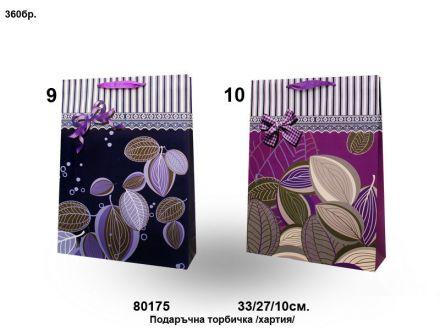 Подаръчна торбичка рае -33x27x10